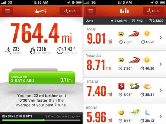 Nike-Running