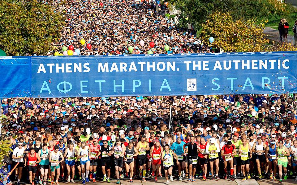maraton-atenas